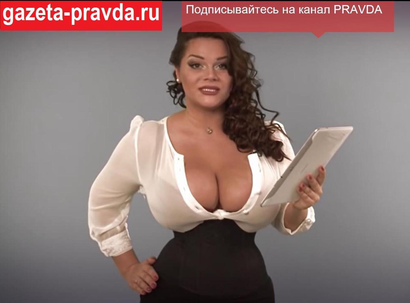 Ру ххх тв, Русское порно видео на Порно Россия ТВ 6 фотография